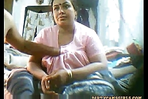 Indian Mature Cam: Free Oriental Porn Videotape e7