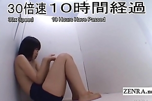 Topless Japanese schoolgirl glory hole in obturate ignore box Subtitled