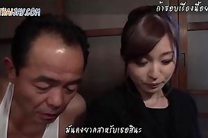 av ซับไทย HBAD-260 แผ่นฟันเมียบอส หนังโป๊ซับไทย