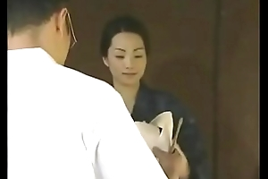 japanese servant